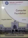 Computer Foundation