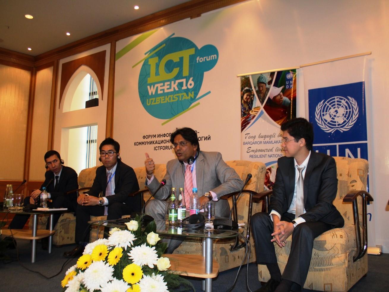 E- Governance & ICT