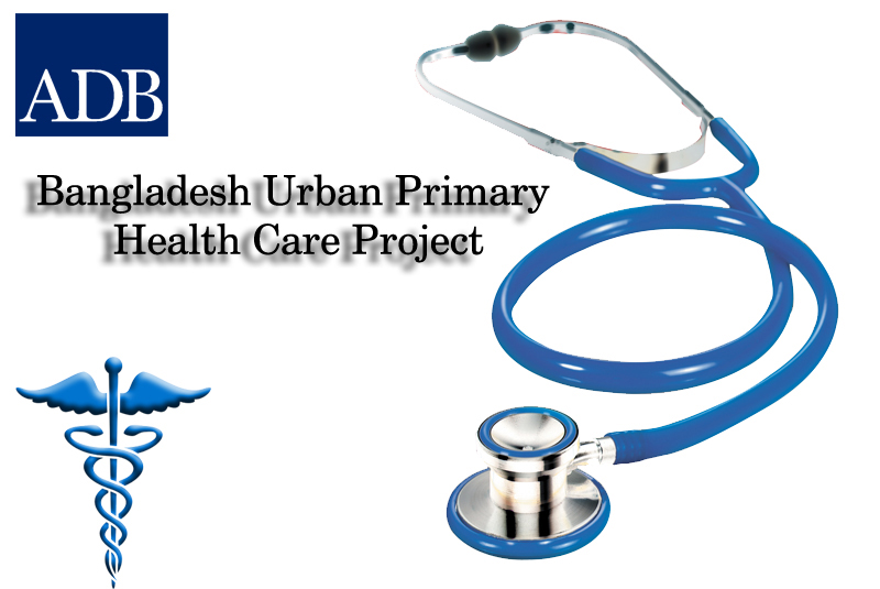 Bangladesh Urban Primary Health Care Project