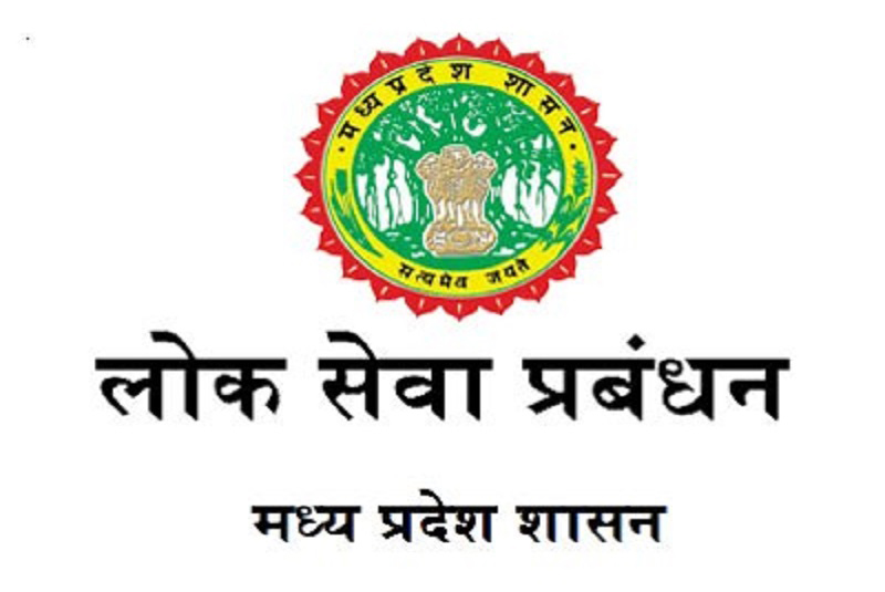 Supporting E-Service Delivery in Madhya Pradesh